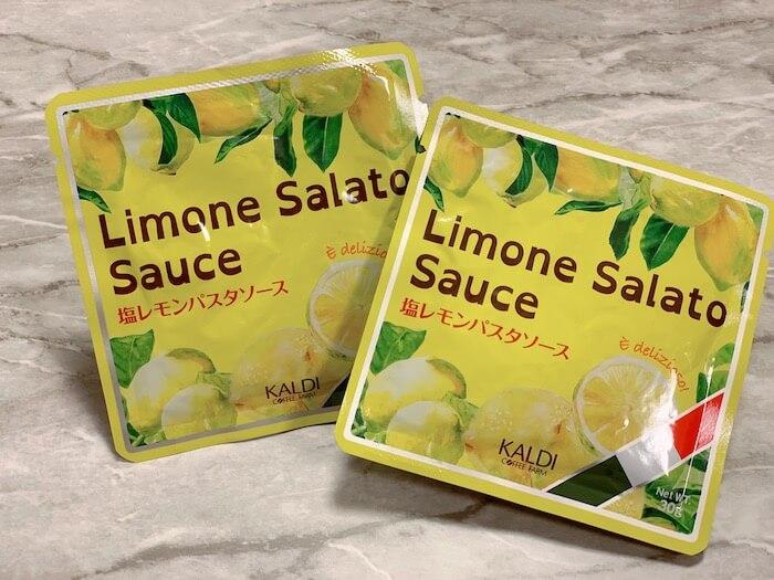 『塩レモンパスタソース 30g』