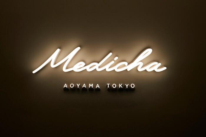 メディテーションスタジオ『Medicha(メディーチャ)』エントランス