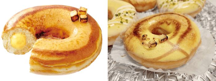 『バスク風 チーズケーキ』