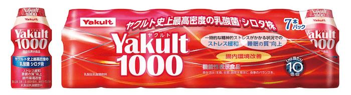 『Yakult(ヤクルト)1000』