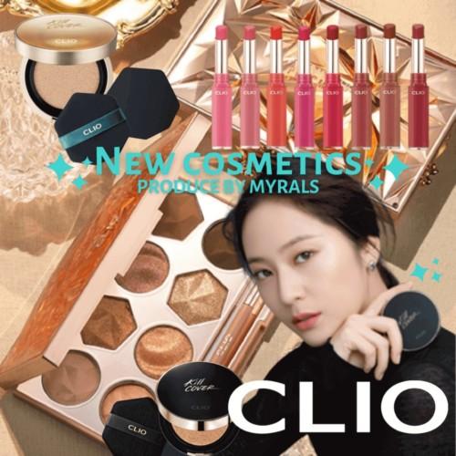「CLIO」からキルカバーシリーズの新作クッション、宝石パレットの新カラーなど4つが新発売!