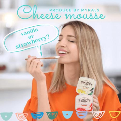 濃厚なチーズ風味のふわふわデザート!新食感チーズスイーツブランド「St Môret」デビュー♡
