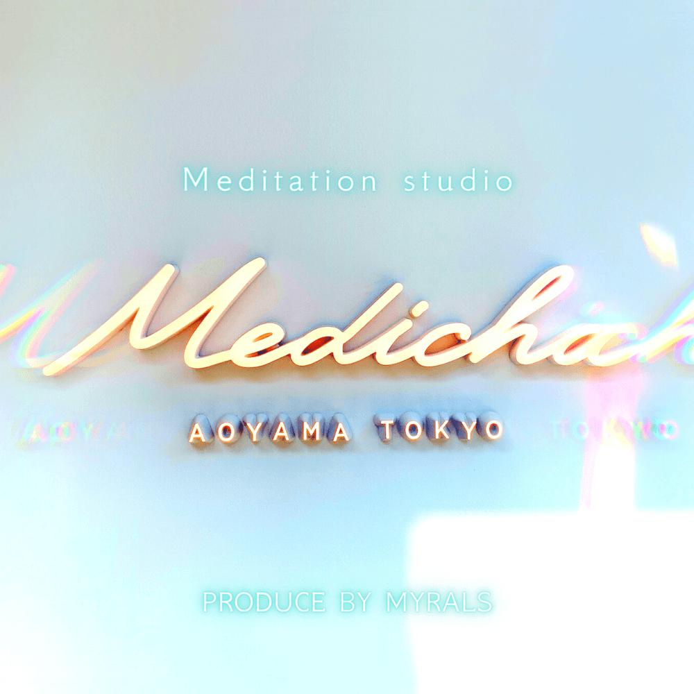 """""""瞑想×お茶""""で疲れた脳をリフレッシュ!メディテーションスタジオ「Medicha」体験レポート"""