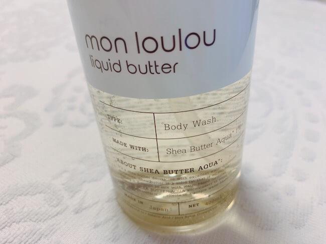 「mon loulou(モンルル)」ボディウォッシュ