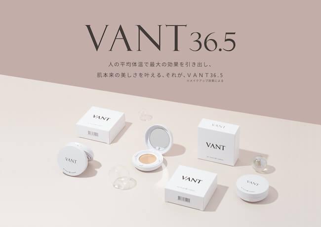 VANT36.5
