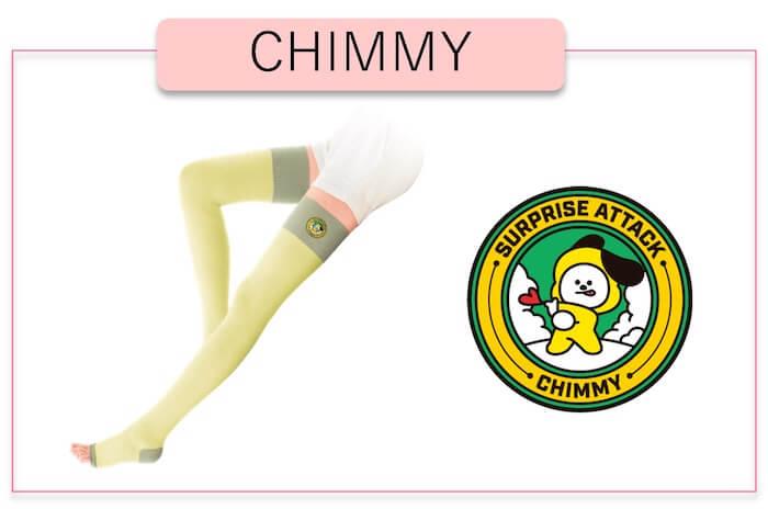 「スリムウォーク 美脚スーパーロング」BT21 CHIMMY(ジミン)