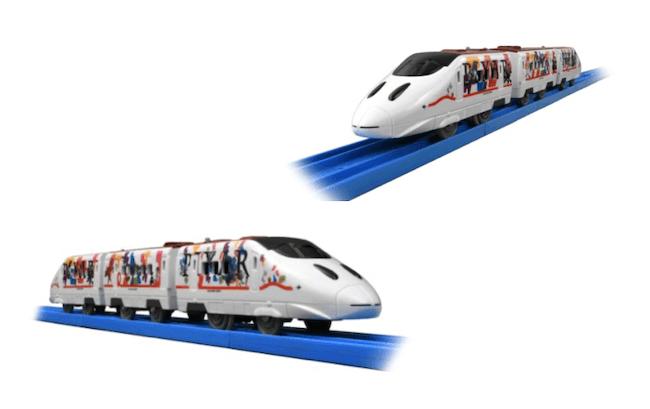『プラレールシリーズ SC-02 JR九州 WAKU WAKU ADVENTURE 新幹線』