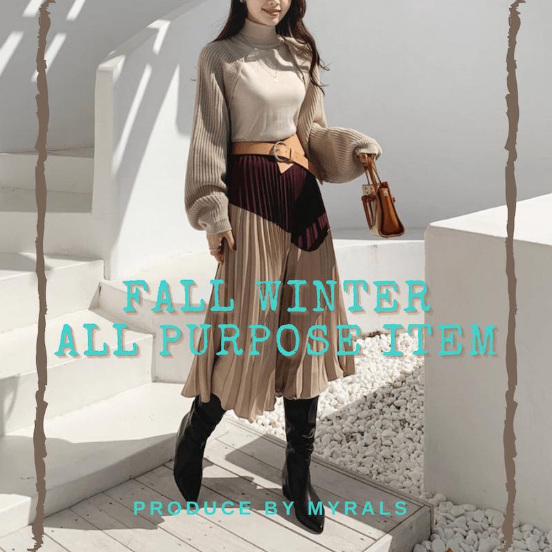 寒暖差が激しい10月はどんな服装が正解?秋から冬まで着回せる「DHOLIC」の万能アイテム特集