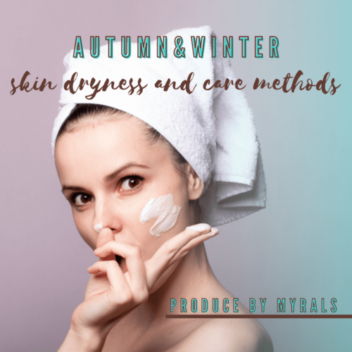 美容皮膚科に聞く秋冬の肌の乾燥とケア方法!マスク荒れ対策にも最適な保湿・鎮静アイテム4選