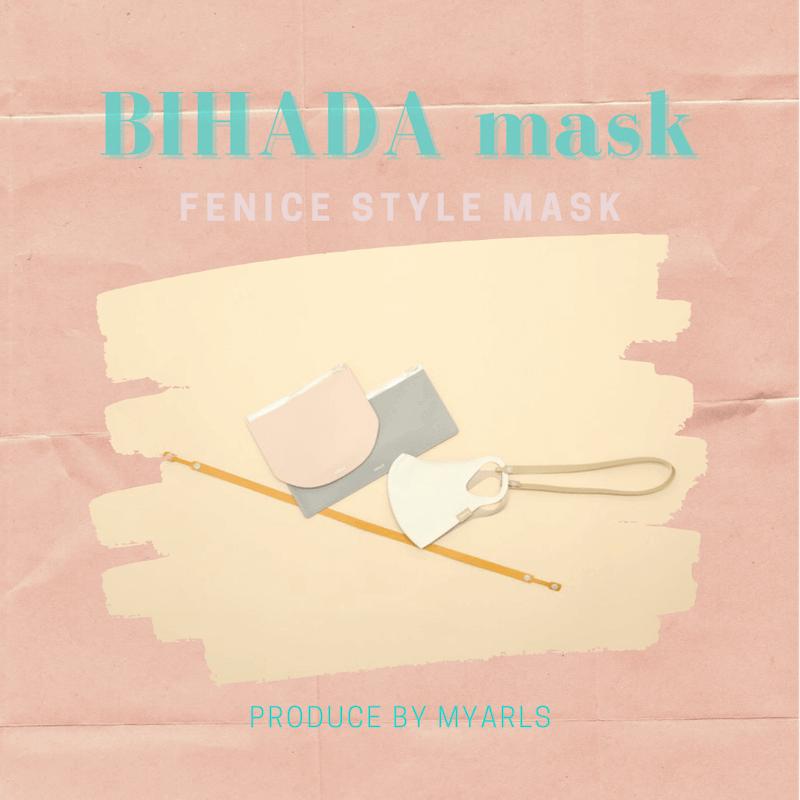 """洗える""""美肌マスク""""なら肌荒れとは無縁!?抗菌・消臭・UV遮断・吸水・速乾の高機能エコマスク♡"""