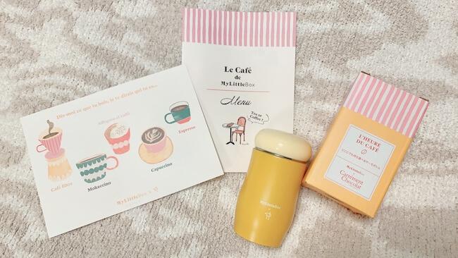 11月My Little Box 「Tea or Coffee?」『サーモボトル』