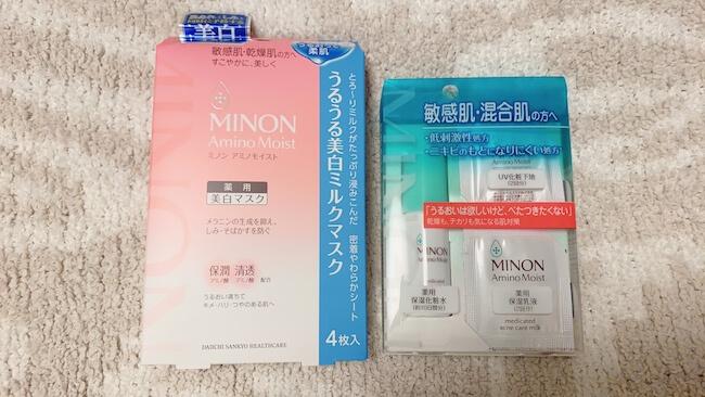 ミノン アミノモイスト『うるうる美白ミルクマスク』『敏感肌・混合肌ライン トライアルセット』