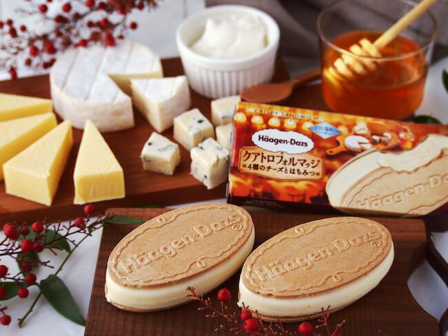 ハーゲンダッツ クリスピーサンド『クアトロフォルマッジ~4種のチーズとはちみつ~』