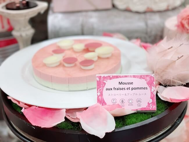 『ストロベリーホリック~Barbie in Paris~』ストロベリー&アップル ムース