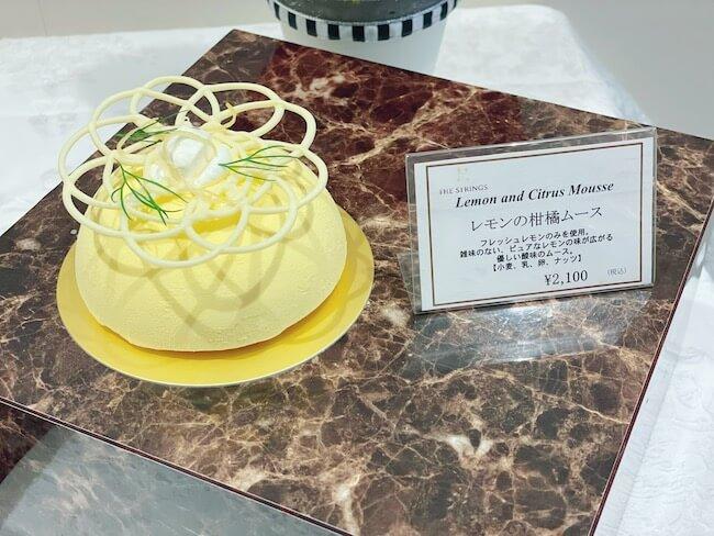 ザ ストリングス 表参道 1階「Cafe&Dining Zelkova(カフェ&ダイニング ゼルコヴァ)」テイクアウト『ケーキブティック』国産レモンの柑橘ムース