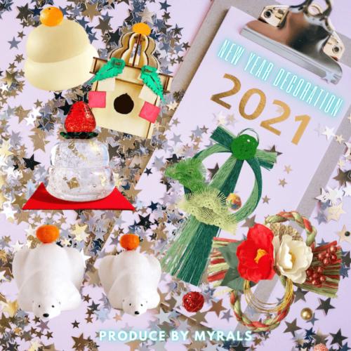 お正月飾りもサステナブルに!ずっと飾れる人気の2wayしめ縄&ガラス・木の鏡餅