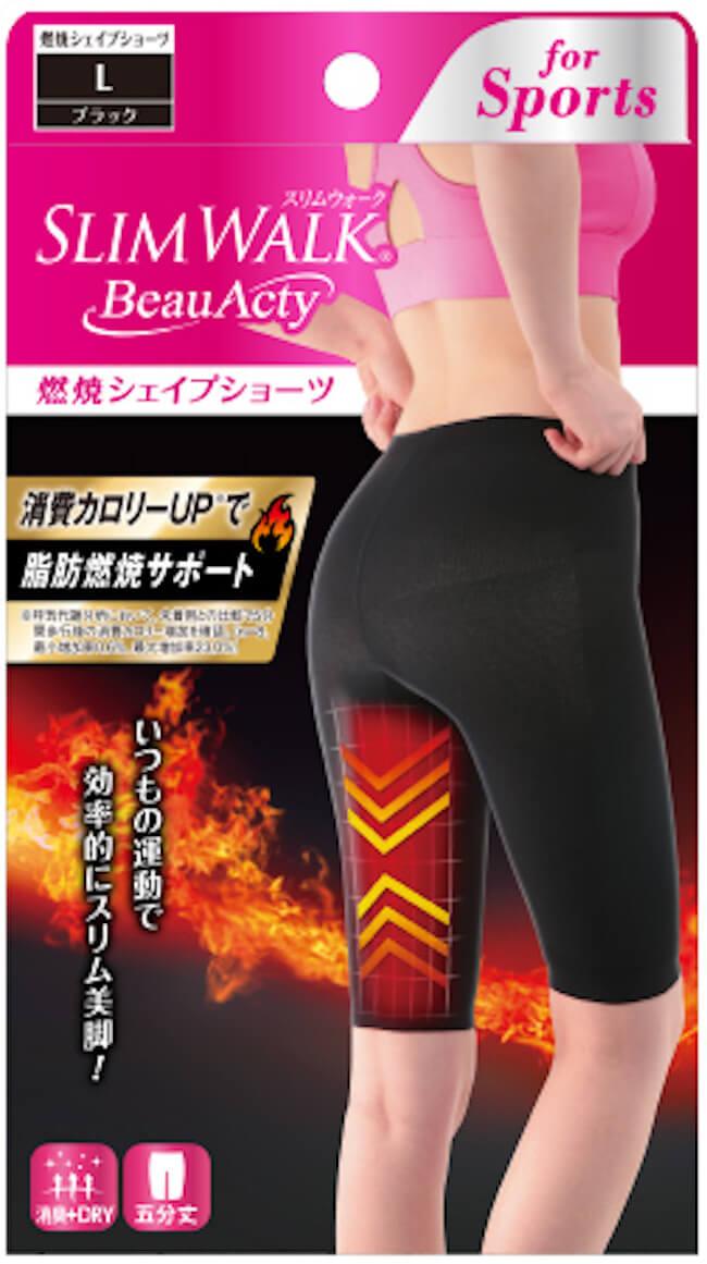Beau-Actyシリーズ『燃焼シェイプショーツ』