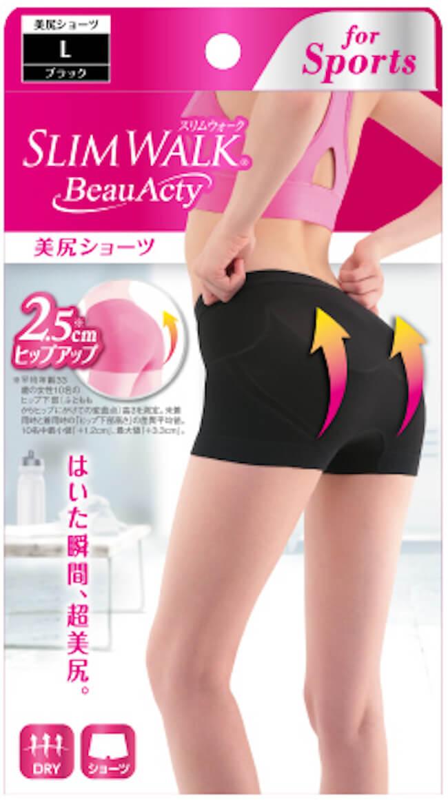 Beau-Actyシリーズ『美尻ショーツ』