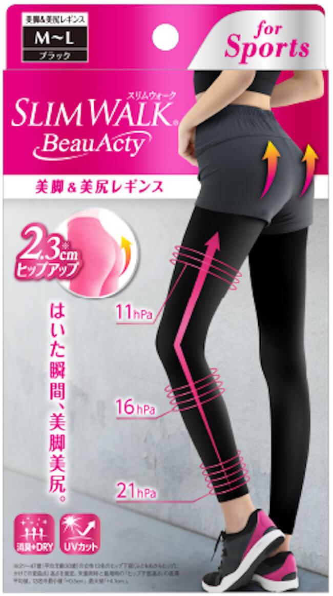 Beau-Actyシリーズ『美脚&美尻レギンス』