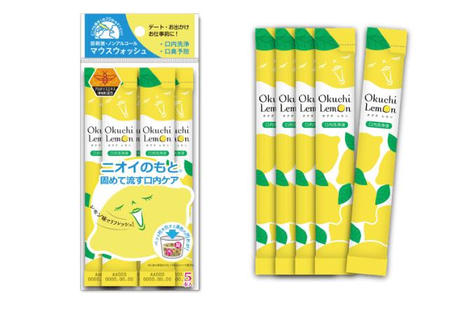 ビタットジャパン『オクチレモン』