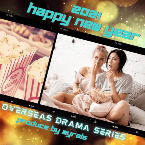 お正月休みに一気見したい!話題の海外ドラマシリーズ特集