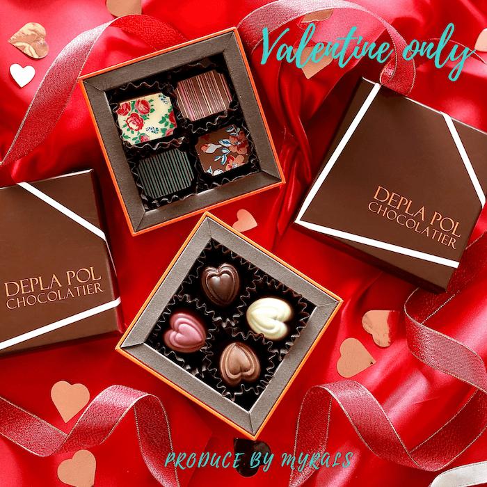 老舗ショコラトリー「DEPLA POL CHOCOLATIER」のバレンタイン限定商品!