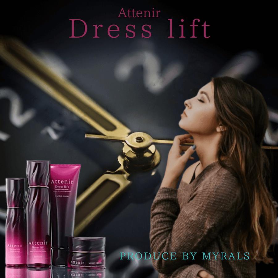 """時計美容スキンケアで""""美しさの寿命""""を伸ばす!ミルフィーユ塗りで美肌に〜ドレスリフト〜"""