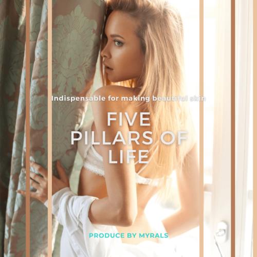生活習慣を見直して内側からも潤いを!美肌作りに欠かせない「生活の5本柱」って?