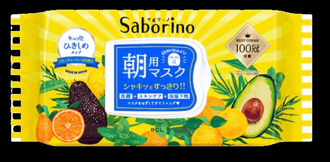 『サボリーノ 目ざまシート フェイスマスク』32枚入り(304mL)/1,300円(本体価格)/フルーティーハーブの香り