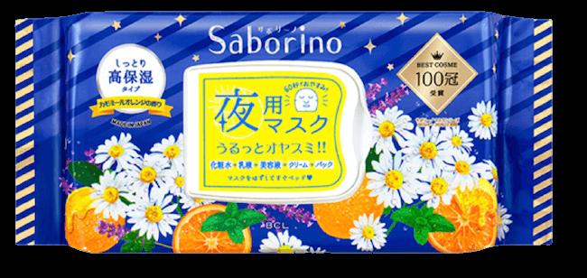 『サボリーノ お疲れさマスク フェイスマスク』28枚入り(269mL)/1,300円(本体価格)/カモミールオレンジの香り