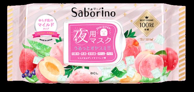 『サボリーノ すぐに眠れマスク とろける果実のマイルドタイプ フェイスマスク』28枚入り(268mL)/1,300円(本体価格)/アロエピーチの香り