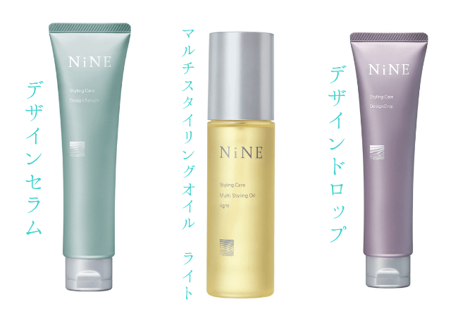【NiNE】 PRODUCT LINE UP