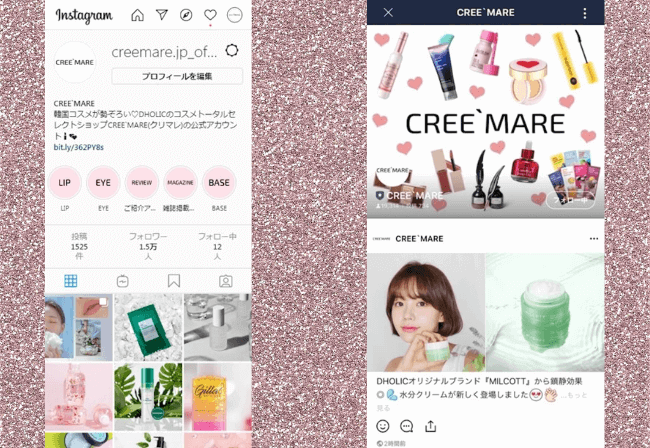 CREE`MARE公式SNS