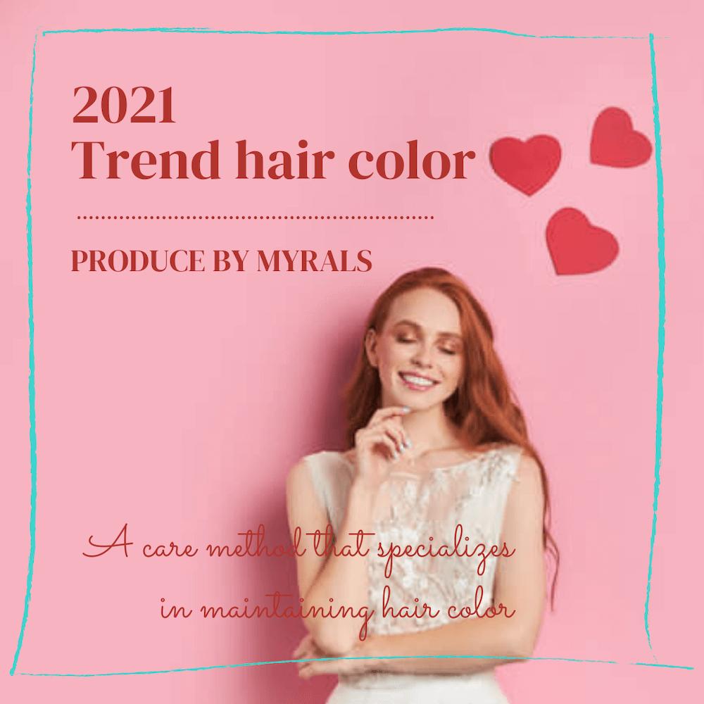 2021年トレンドヘアスタイル今年は○○カラーが人気!?髪色キープに特化したケア法