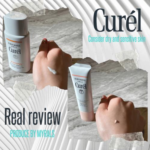 肌に負担感のないスキンケア・メイクを!乾燥性敏感肌を考えた「キュレル」新商品レビュー