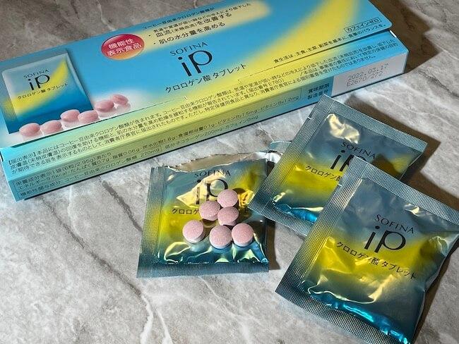 『ソフィーナ iP クロロゲン酸 タブレット 機能性表示食品』