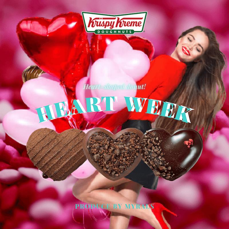 バレンタインシーズン限定のハート型ドーナツが映え!〜HEART WEEK〜