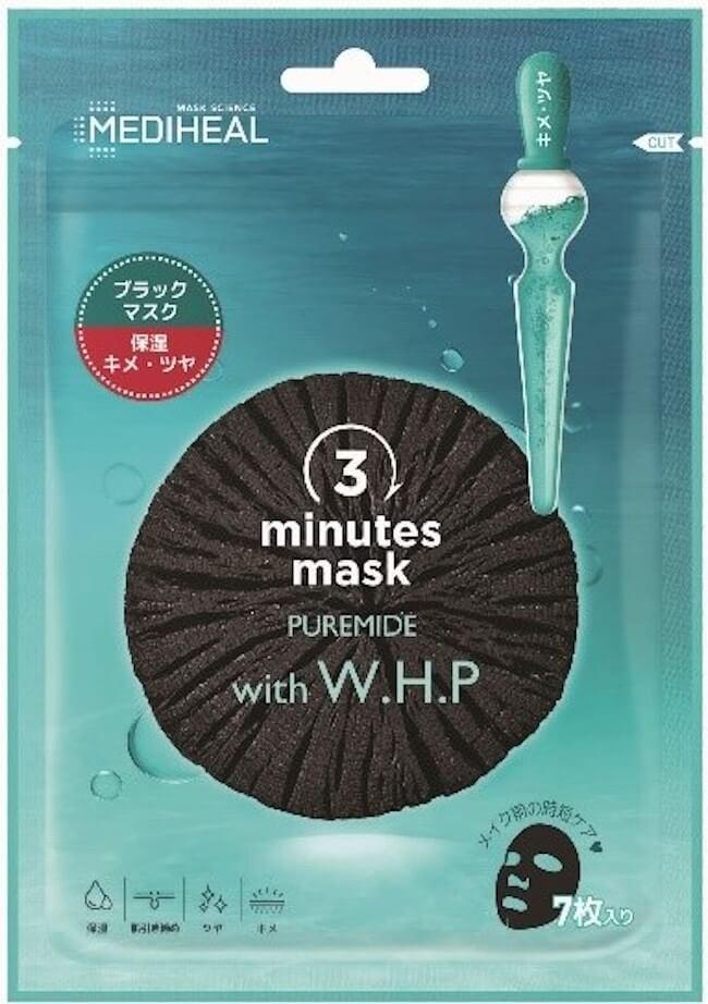『3ミニッツマスク:ピュアマイド with W.H.P』