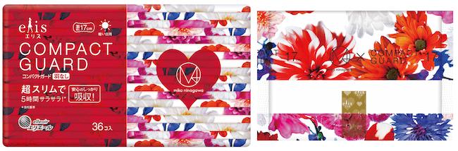 『エリス(elis) コンパクトガード M : mika ninagawa 企画品』【軽い日用 17cm 羽なし】1パック36個入り