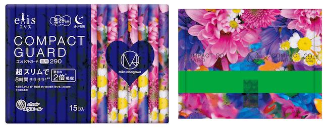 エリスelis-コンパクトガード-M-mika-ninagawa-企画品【多い夜用 29cm 羽つき】1パック15個入り
