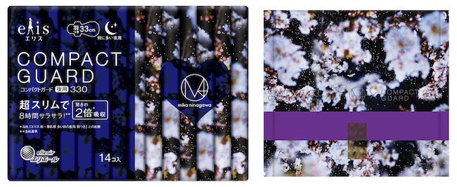 エリスelis-コンパクトガード-M-mika-ninagawa-企画品【特に多い夜用 33cm 羽つき】1パック14個入り