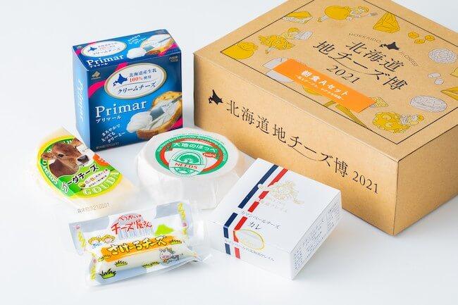 「北海道地チーズ博 week」朝食Aセット