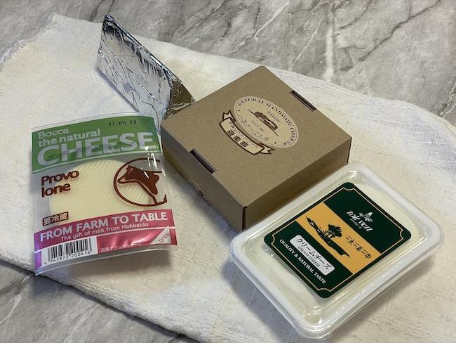 北海道地チーズ博2021限定アソートセット『ひとやすみBセット』