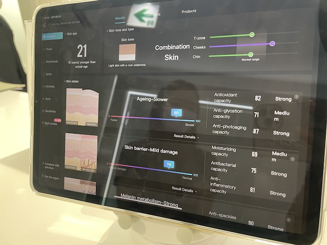 美肌診断機「MeituEve(メイツイヴ)」診断結果画面