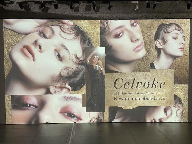 【Celvoke 2021 Summer Makeup Collection】