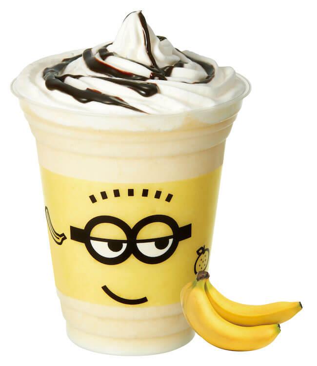 KKDJ_ミニオンコラボ『クリスピー フローズン バナナミルク ミニオン』