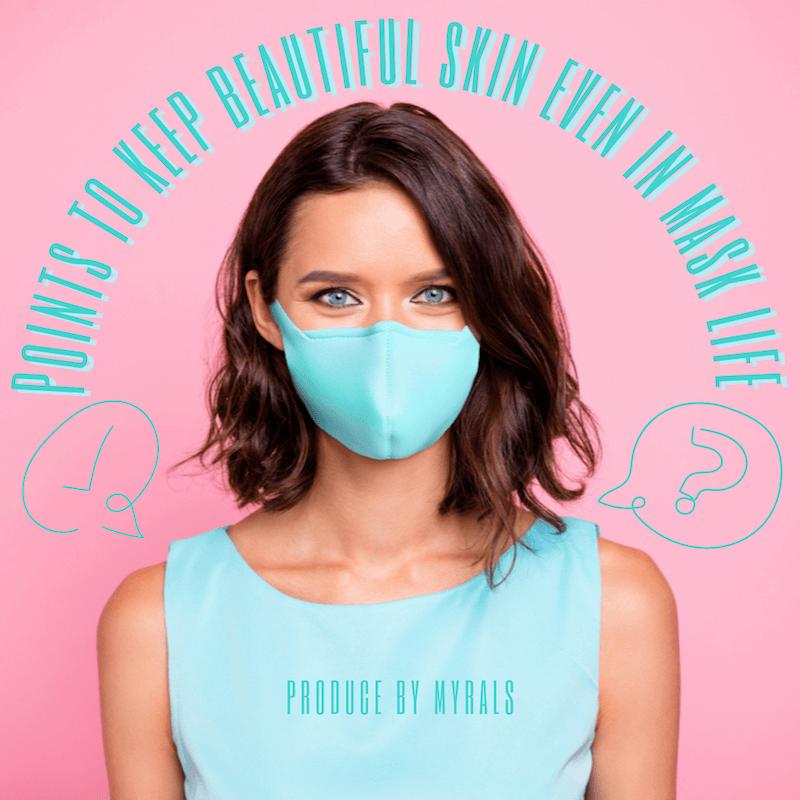 美容皮膚科医に聞く!二重マスクはナシ!?マスク生活でも美肌を保つポイントとは