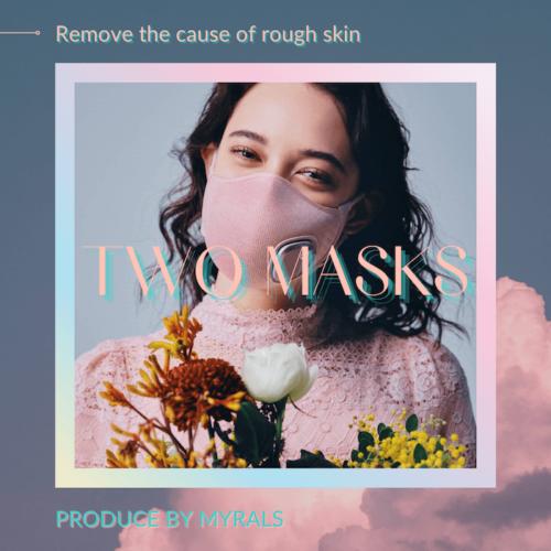 皮膚科医に学ぶ!マスク肌荒れの原因を解消してくれる2つのマスクって?