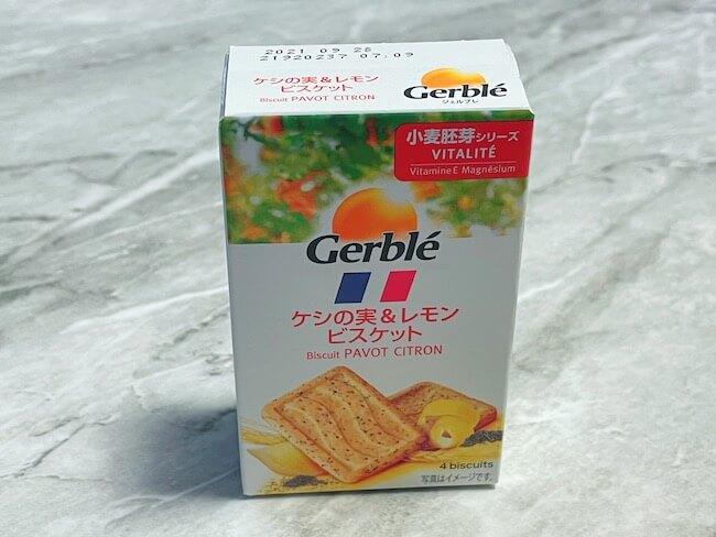 「Gerblé(ジェルブレ)」1928年の発売以来愛され続けているビスケット