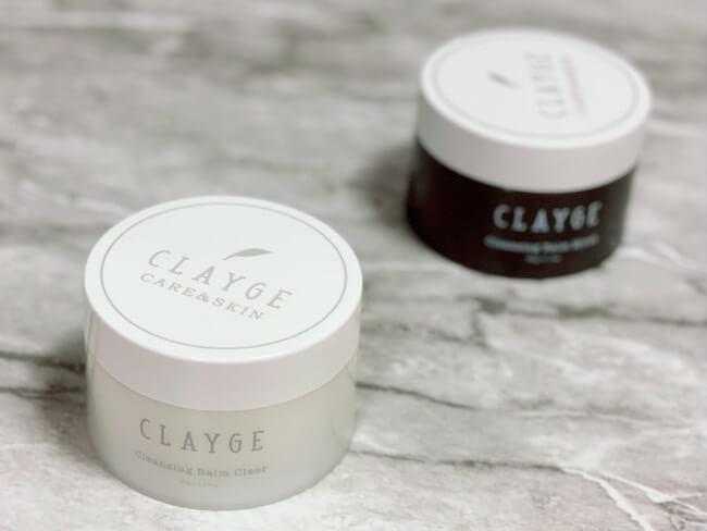 「CLAYGE(クレージュ)」クレンジングバーム モイスト・クリア